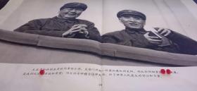 少见文革毛主席和林彪丈检阅革命小将,天安门升起一轮最红最红的太阳宣传画(28)