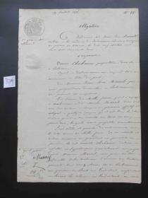 329#1852年7月19日法国贵族邮件35分原始公证手稿 鹰图水印纸