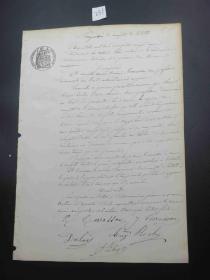 231#1891年10月法国贵族邮件50分原始公证手稿 水印纸