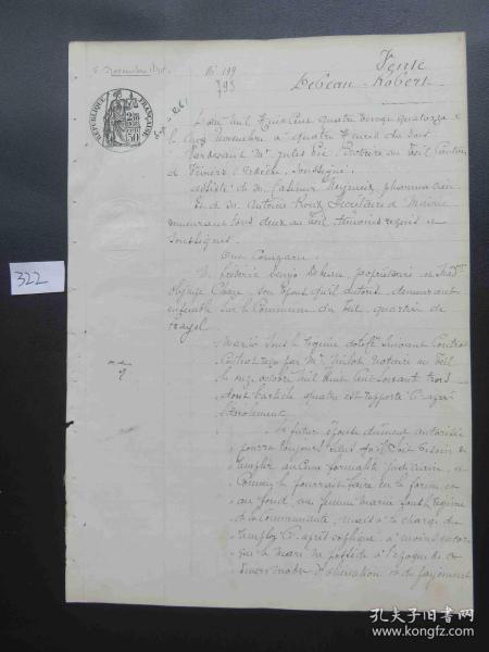 322#1894年11月5日法国贵族邮件50分原始公证手稿 水印纸