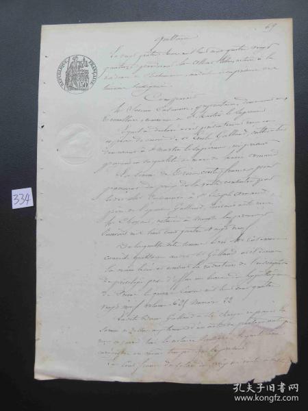 334#1894年3月法国贵族邮件50分原始公证手稿 水印纸