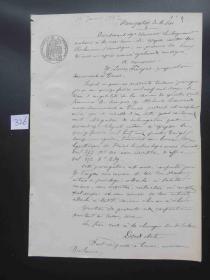 326#1897年2月19日法国贵族邮件50分原始公证手稿 水印纸
