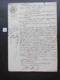 321#1857年6月5日法国贵族邮件35分原始公证手稿 鹰图水印纸