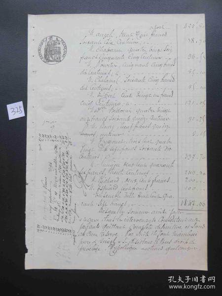 325#1894年法国贵族邮件50分原始公证手稿 水印纸