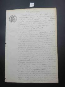 232#1891年10月法国贵族邮件50分原始公证手稿 水印纸
