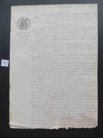 336#1894年3月法国贵族邮件50分原始公证手稿 水印纸