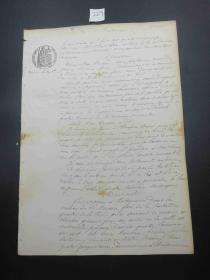 229#1891年11月法国贵族邮件50分原始公证手稿 水印纸