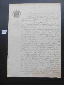 333#1894年4月法国贵族邮件50分原始公证手稿 水印纸