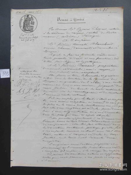 335#1878年3月18日法国贵族邮件50分原始公证手稿 水印纸