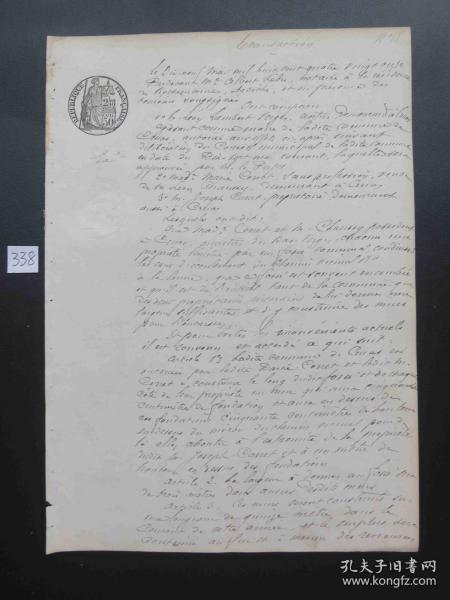 338#1891年3月法国贵族邮件50分原始公证手稿 水印纸