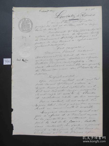 340#1897年8月2日法国贵族邮件50分原始公证手稿 水印纸