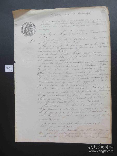 337#1894年4月法国贵族邮件50分原始公证手稿 水印纸
