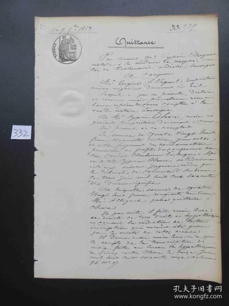 332#1882年11月法国贵族邮件50分原始公证手稿 水印纸