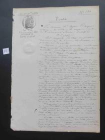 341#1882年9月1日法国贵族邮件50分原始公证手稿 水印纸