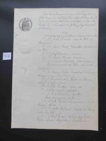 324#1892年法国贵族邮件50分原始公证手稿 水印纸