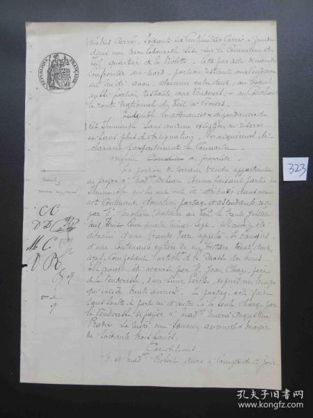 323#1892年法国贵族邮件50分原始公证手稿 水印纸
