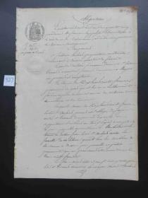 327#1855年8月法国贵族邮件35分原始公证手稿 鹰图水印纸