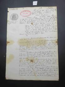 230#1891年10月11日法国贵族邮件50分原始公证手稿 水印纸