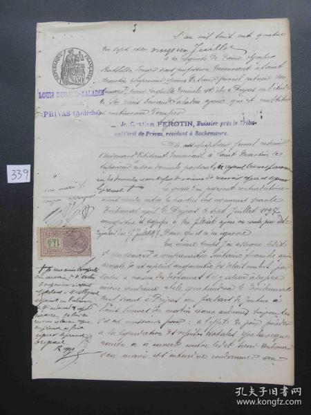 339#1892年7月21日法国贵族邮件50分原始公证手稿 水印纸贴早期税票1枚