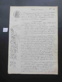 331#1873年2月法国贵族邮件50分原始公证手稿 鹰图水印纸