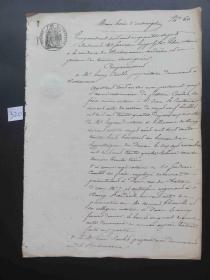 320#1857年4月法国贵族邮件35分原始公证手稿 鹰图水印纸