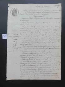 328#1855年7月法国贵族邮件35分原始公证手稿 鹰图水印纸