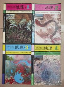 九年义务教育三年制初级中学教科书《地理》(1-4册)书内有少量字迹、划线,如图.
