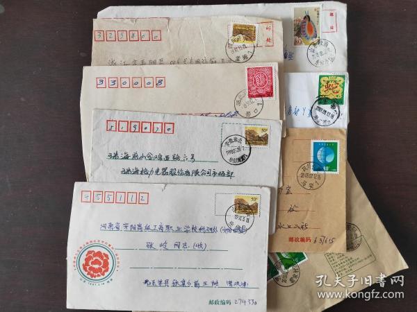 百家姓邮戳信封100枚
