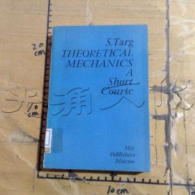 S.TARG THEORETICAL MECHANICS ASHORT COURSE