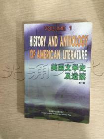 美国文学史及选读第一册