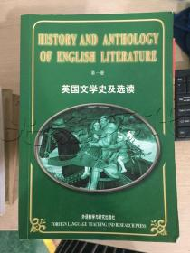 英国文学史及选读第一册