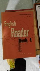 English Reader Book 1