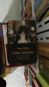 Wilde Schwaene