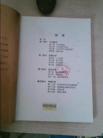 中国电信一九九八年行业报告