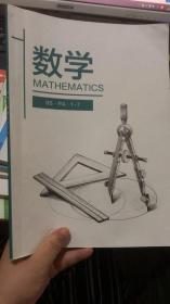 学而思培优  数学 9S PA 1-7讲