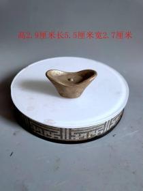 清代东昌造二两老银元宝