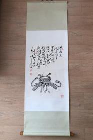 汉画造像老拓片立轴一幅,陈建章提拔,早期手工苏裱,整体尺寸:168*54cm,画心:68*44cm
