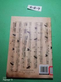 维也纳时光:周笔畅维也纳音乐之旅影像纪念写真书