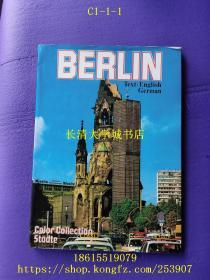【柏林风光、风景、街景、教堂、芭蕾舞等画册】 Berlin Color Collection【德文、英文】详见图,戊南西F2
