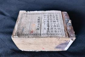 1886年《正宝玉篇字典大全》和本线装1册全,近10厘米厚