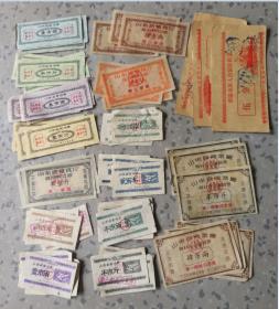 特价处理五六十年代山东省食油票等16个不同品种共48张共50元包老包真