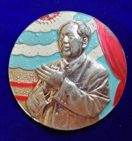 文革三彩色鼓掌图毛主席像章千万张笑脸迎着红太阳包老包真少见品种