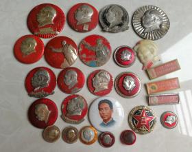 特价处理文革毛主席像章一堆26个共138元包老包真怀旧