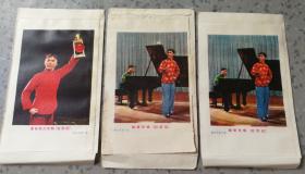 特价处理文革空白信封语录样板戏革命现代舞剧红灯记3张共50元包老包真