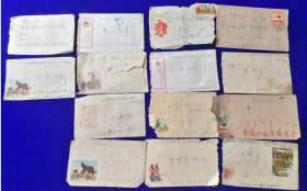 特价处理文革实寄封14张共118元包老包真怀旧有的带邮票