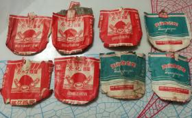 特价处理文革商标一堆8个共88元葵花烟标黄海牌青岛出品包老包真烟盒收藏