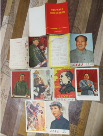 文革书籍一堆共128元包老保真九大汇编上海支部生活山东民兵农村青年等