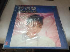 张德兰 香港著名歌星(黑胶唱片)