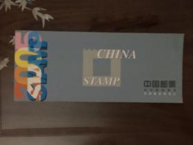 邮票--普通邮资片装帧本片(月季普片):中国邮票未用图稿集萃(邮票设计家签名)