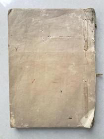 手抄本   写本      古代文章                             一厚册      书法精美